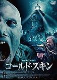 コールド・スキン[DVD]