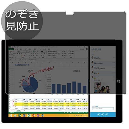 VacFun Anti Espia Protector de Pantalla Compatible con Microsoft Surface Pro 3 12' PRO3, Screen Protector Sin Burbujas Película Protectora (Not Cristal Templado) Filtro de Privacidad New Version