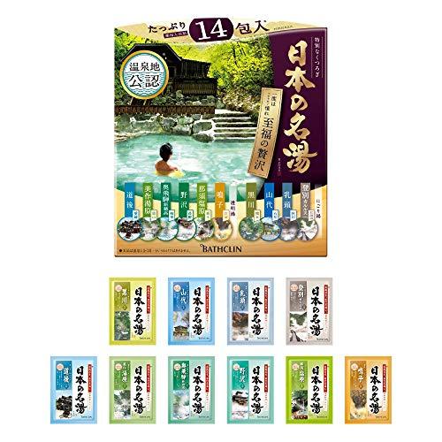 日本の名湯至福の贅沢入浴剤色と香りで情緒を表現した温泉タイプ入浴剤セット30g×14包