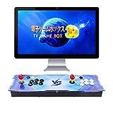 言語切替OK(日本語あり英语) 新型 ゲーム機 3D パンドラボックス 7 Pandora's box 電子ゲームボックスアーケードゲーム機 格闘ゲーム 筐体コンソール もっとゲームを追加する (2413in1日本語) 2P