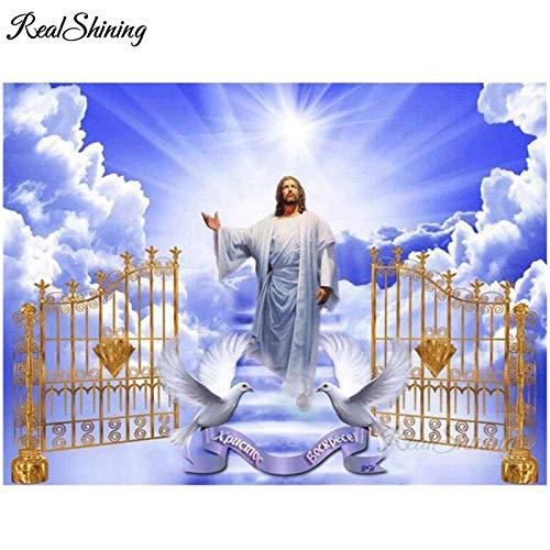 FHGFB 5D DIY Diamantmalerei Jesus und Taube religiöse handgemachte Strassmalerei bedeutungsvollste Geschenkverzierung quadratischer Diamant rahmenlos-50x40cm