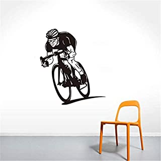 Peel and Stick Removable Wall Stickers Cyclists Ride His Bike Interesting Art Decals Home Decorliving Room