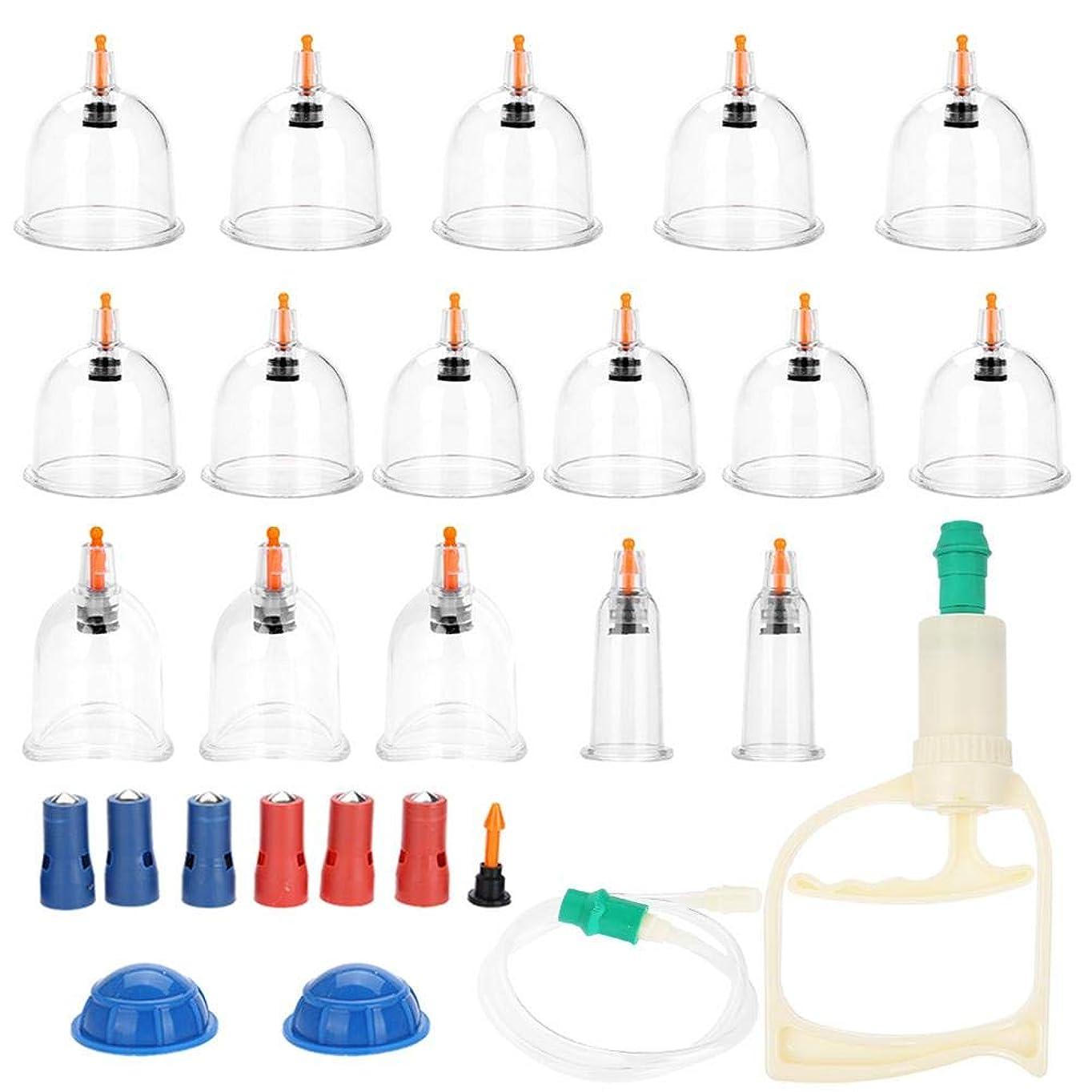 かみそり反応するに勝るカッピング - Delaman cupping、吸い玉カップ、真空吸引カッピングキット、マッサージカッピングセット、グリップハンド 真空ポンプ