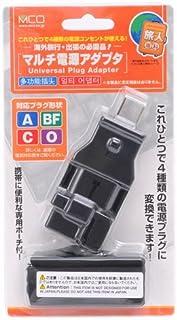 miyoshi co.,ltd 旅人専科 マルチ電源変換アダプタ A BF C O SE対応 ブラック MBA-MLT/BK