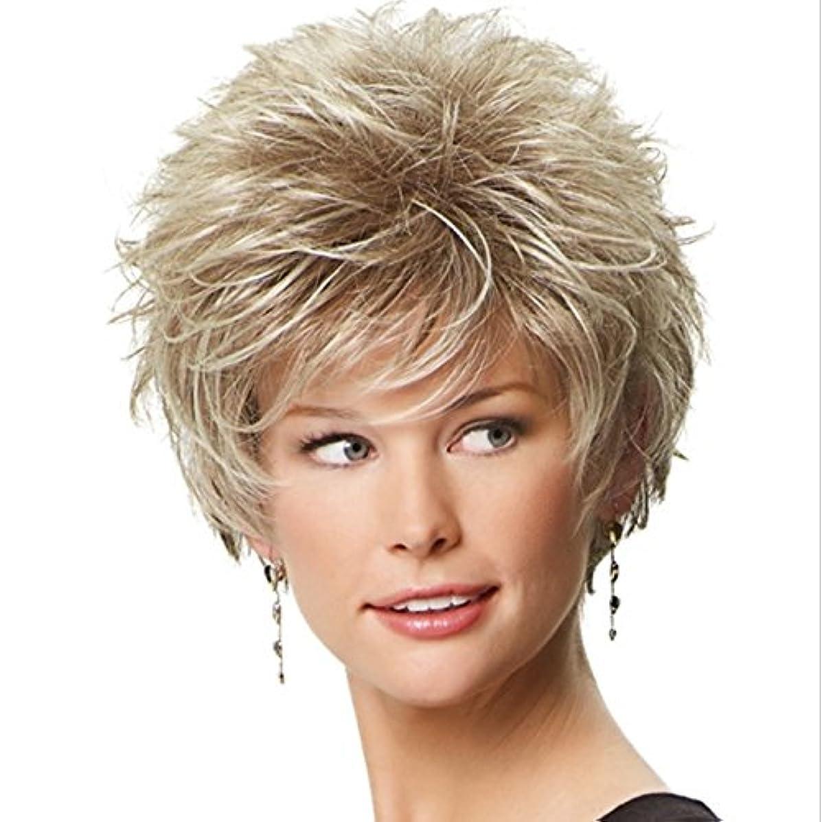 朝形式で出来ているDoyvanntgo 女性のための優雅なかつらエアーフラットバンズウィッグとショートカーリーヘアー女性のための耐熱性のあるふわふわウィッグ10inch / 11inch(灰色がかった白、金色) (Color : Golden)