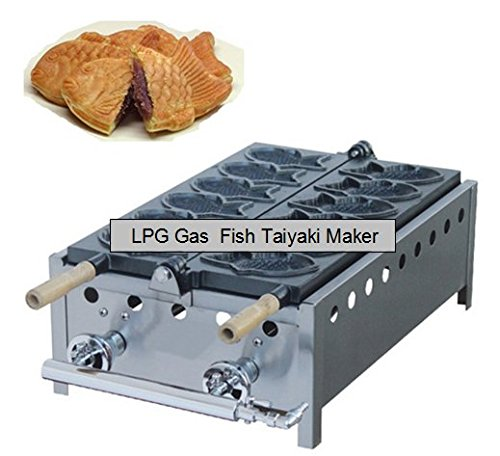 Hanchen FY-1101.R LPG Gas Japanese Fish Waffle Maker Iron Machine Baker