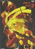 サイボーグ009 Vol.1[DVD]