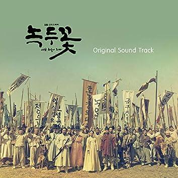 The Nokdu Flower (Original Television Soundtrack)