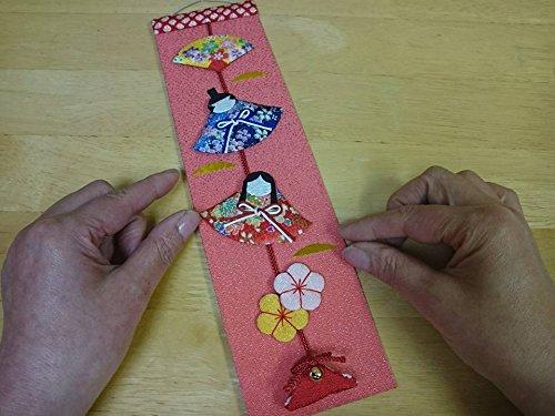 多加楽ちりめん手芸『吊り雛短冊・雛祭り(ともえ)手作りキット(TK-16121B)』