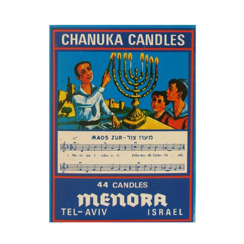 Chanukah Candles - Box of 44 - Made in Israel