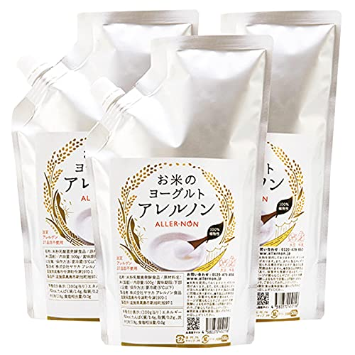 ヤサカ アレルノン食品 アレルノン お米のヨーグルト 500g×3 米 乳酸菌 発酵食品 砂糖不使用 国産 滋賀