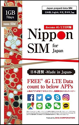 Nippon SIM for Japan プリペイドSIMカード 7days 1GB nanoSIM アプリフリー 人気アプリが無料で使い放題 ...