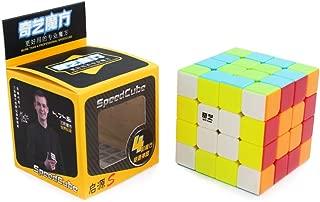 Cubelelo QiYi QiYuan 4x4 Stickerless High Speed Cube Puzzle