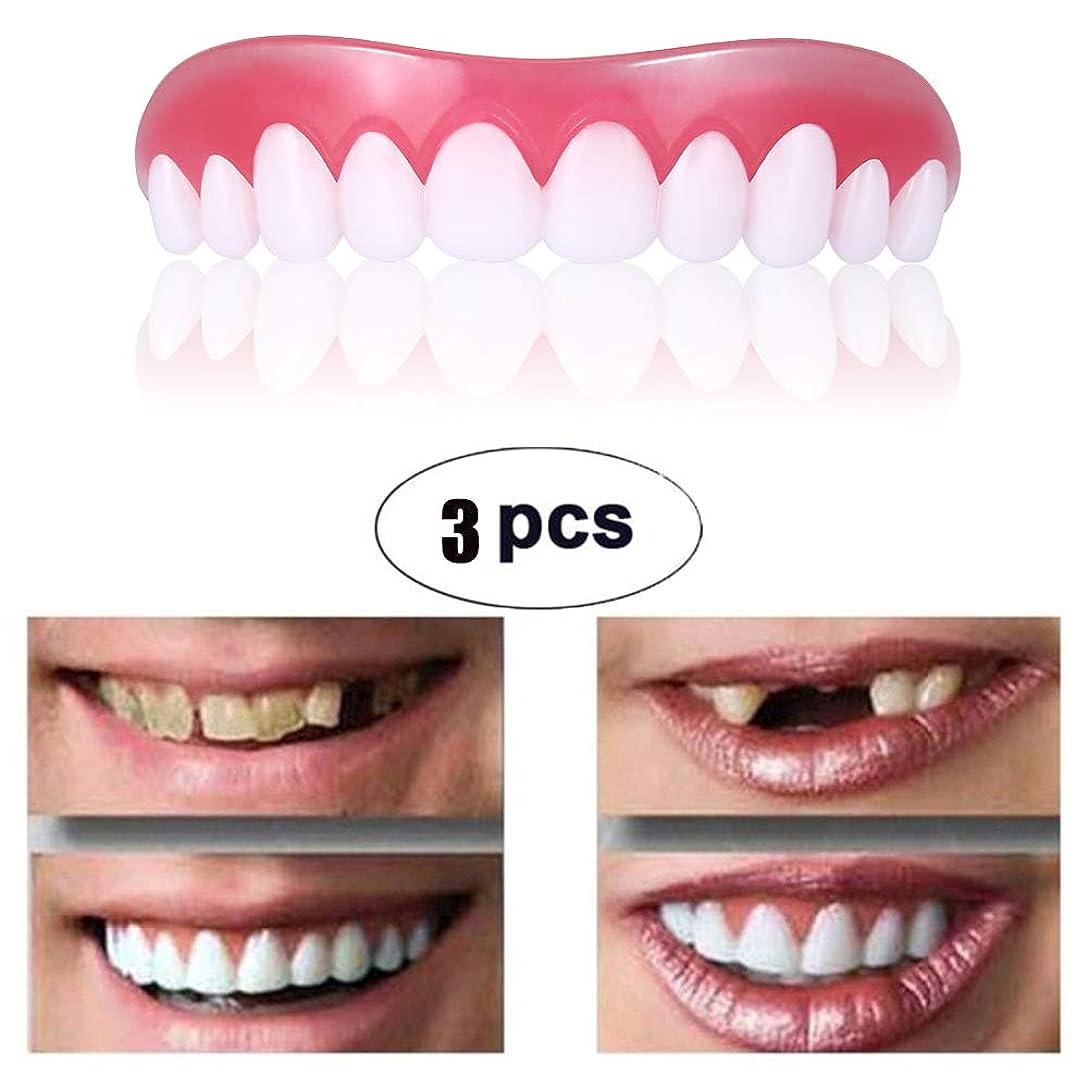 知恵失ヒゲ3本のインスタントスマイルベニア-パーフェクトスマイルベニア-安全な自信を持って笑顔の偽歯の交換