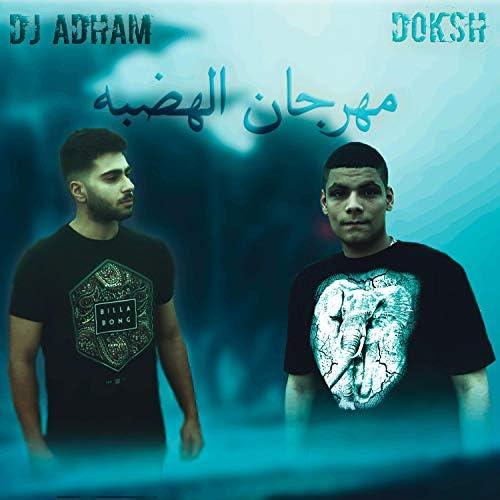 DJ Adham