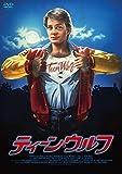 ティーン・ウルフ[DVD]