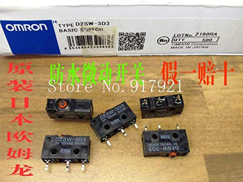[ZOB] The Original Japanese Original Original D2SW3D3 Imported Waterproof Micro Travel Limit Switch 3A125V 50pcs lot