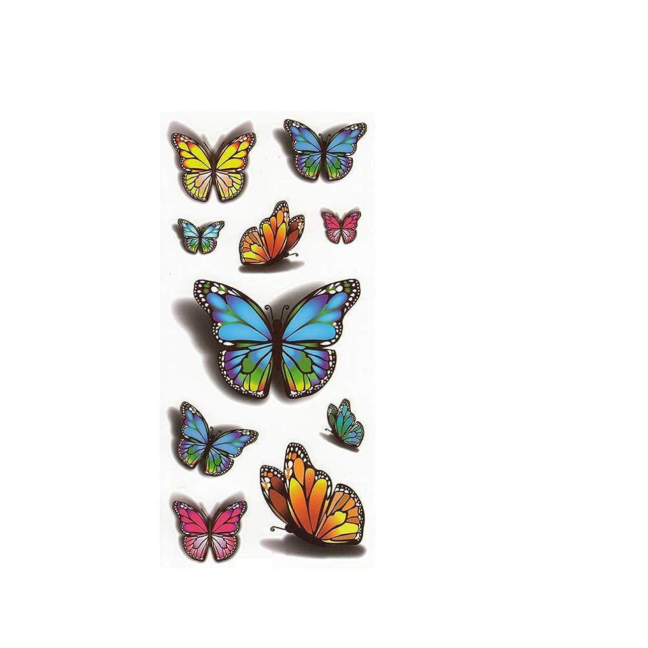 田舎華氏尊敬するChinashow 6防水一時的なフェイクタトゥーアームエミュレーションタトゥー 3Dカラフルな蝶 タトゥーステッカーセット