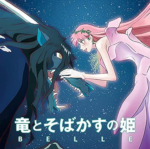 【初回限定仕様】竜とそばかすの姫 オリジナル・サウンドトラック (通常盤) (三方背スリーブケース入り)