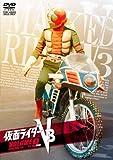仮面ライダーV3 VOL.9[DVD]