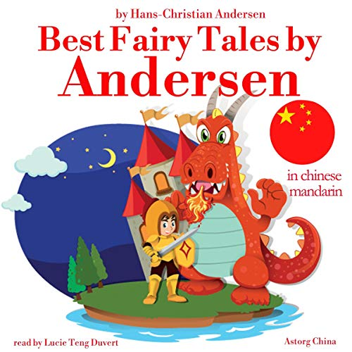 『Best fairy tales by Andersen in Chinese Mandarin』のカバーアート