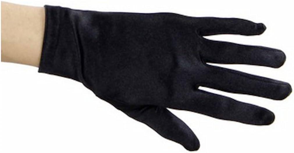 L C Boutique Girls Wrist Length Satin Gloves