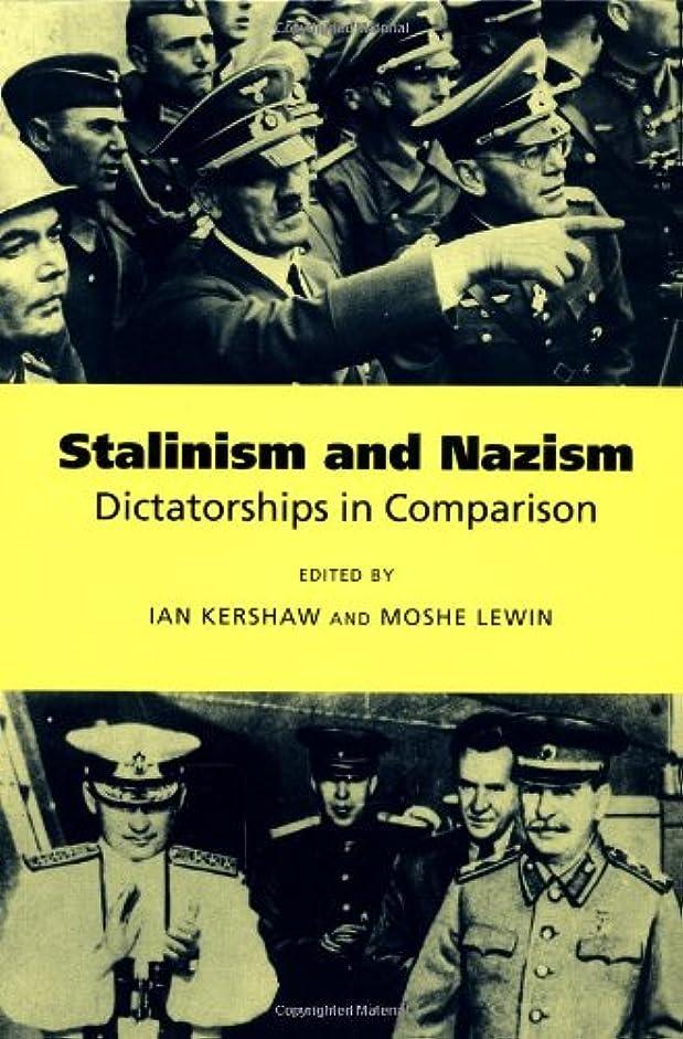 鳩レイアメアリアンジョーンズStalinism and Nazism