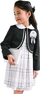 入学式 子供 女の子 スーツ 卒園式 子供服 3点セット フォーマル キッズ 110 120 130 結婚式 発表会 LITTLE LEAD 363751314