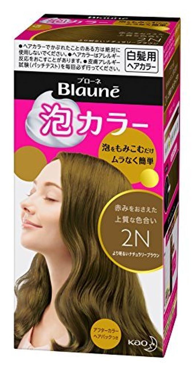 熱はい小説家ブローネ泡カラー 2N より明るいナチュラリーブラウン 108ml [医薬部外品] Japan