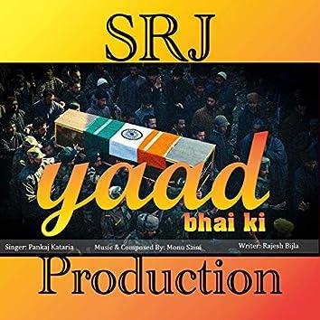 Yaad Bhai Ki