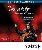 SAVAREZ/サヴァレス T50J×2セット フラメンコギター・プレイヤー「トマティート」と共同開発したフラメンコギター弦/ハイテンション