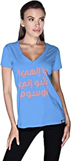 Creo T-Shirt For Women - M