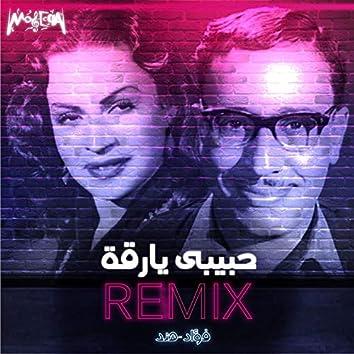 Habiby Ya Re'a (Remix)
