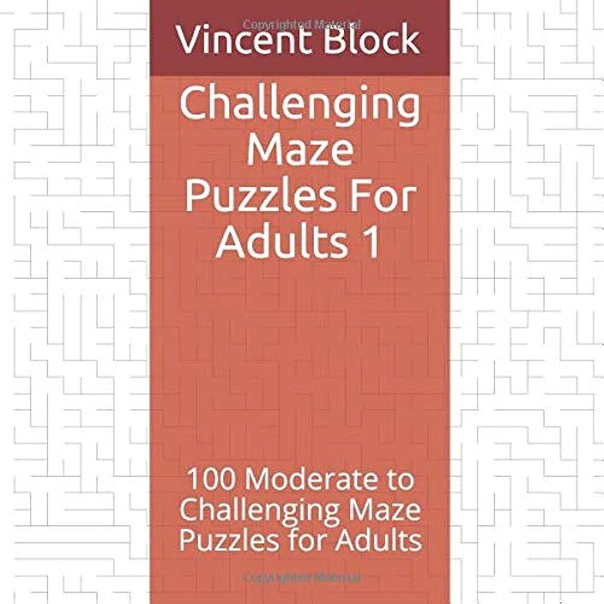 性別シミュレートする結び目Challenging Maze Puzzles For Adults 1: 100 Moderate to Challenging Maze Puzzles for Adults