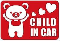 imoninn CHILD in car ステッカー 【マグネットタイプ】 No.11 クマさん (赤色)