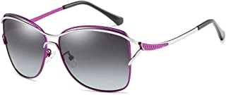 Glasses Riding Outdoor Sports Driving Sunglasses Traveling Beach Mirrors UV-Resistant Metal Frames Unisex Men's/Women's UV400 Polarized Sunglasses Fashion
