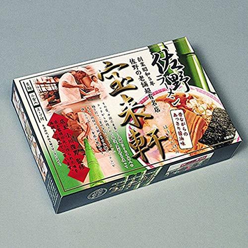 ご当地名店ラーメンミニ ご当地名店ラーメン ミニ 佐野ラーメン 宝来軒 小 10箱×3合