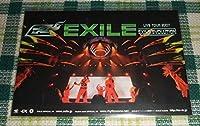 EXILE LIVE TOUR 2007 EXILE EVOLUTION ポストカード