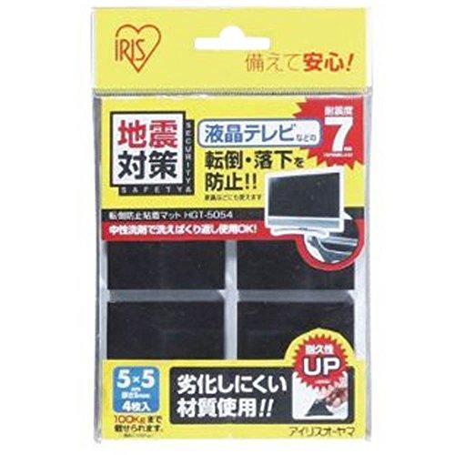 アイリスオーヤマ 防災グッズ 転倒防止粘着マット ブラック HGT-5054