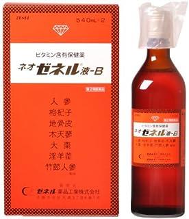 【第2類医薬品】ネオゼネル液-B 540mL×2