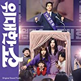 The Great Show (Original Television Soundtrack)