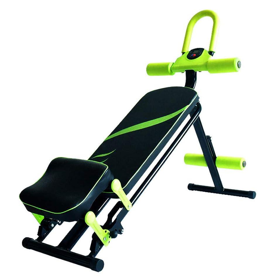 生態学主導権マングルマルチシットアップベンチ 多機能腰掛け腹部腹部大腿ウエストツーインワンフィットネス機器 トレーニングベンチ