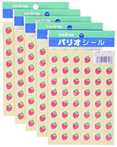オキナ フルーツシール いちご PS1168 (48片×5枚入)×5セット AZPS1168