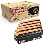 Matsuro Original | Compatible Cartucho de Toner Reemplazo para HP 410X CF410X CF411X CF412X CF413X (1 Set + 1 BK)