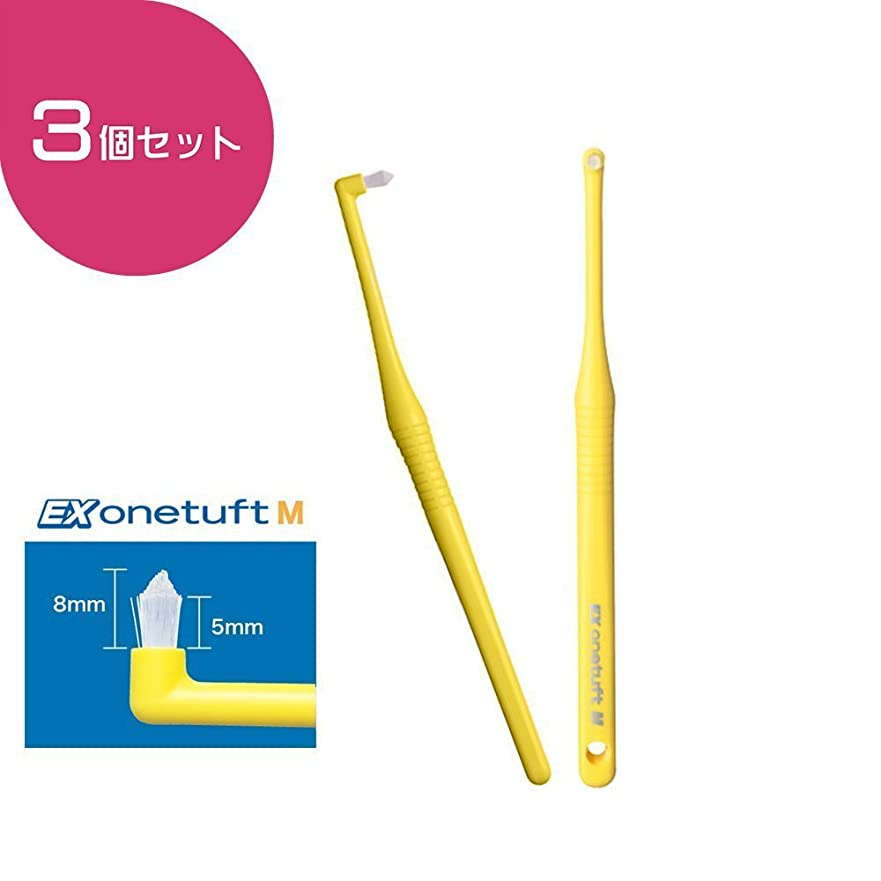 本気解き明かす振動させるライオン デント EX ワンタフト 歯ブラシ onetuft 3本 (M, おまかせ)