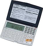 シチズン 電子辞書 ED500