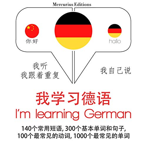 I'm learning German cover art