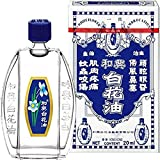White Flower Balm Oil Thailand Edition