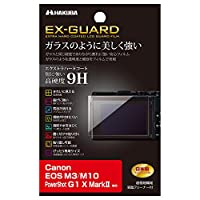 HAKUBA 液晶保護フィルム EX-GUARD Canon EOS M3/M10/PowerShot G1X MarkII専用 EXGF-CEM3