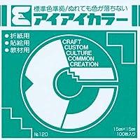エヒメ紙工 単色おりがみ AI-TAN31 あさぎ 15cm角 100枚